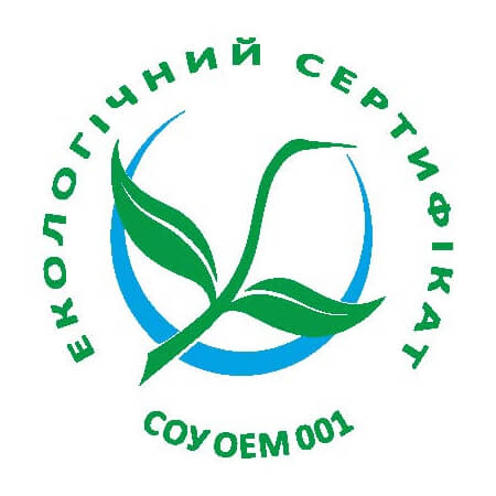 All Ukrainian NGO Living Planet Logo